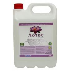Hydrophobic Nano-Impregnator LOTUS, 5 L