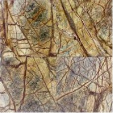 "Marble ""Brown Rainforest"""