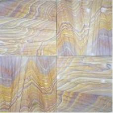 Sandstone «Rainbow»